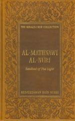 Al-Mathnawi Al-Nuri