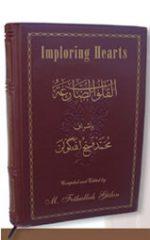 Imploring Hearts