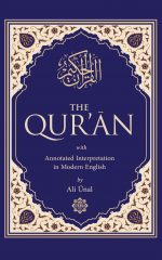 The Qur'an with Annotated Interpretation in Modern English (hardcover)