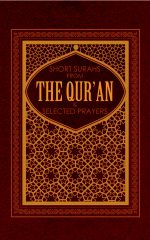 Short Suras from the Qur'an and Selected Prayers
