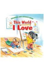 This World I Love - Coloring and Activity Book