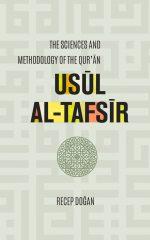 Usul Al-Tafsir