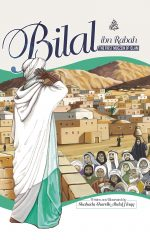 Bilal ibn Rabah: The First Muezzin of Islam
