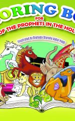Coloring Book: for Stories of the Prophets in the Holy Quran